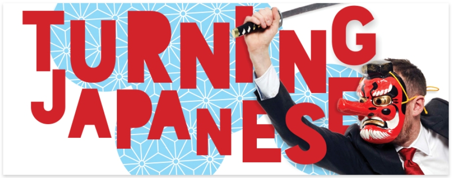 Turning Japanese FB Banner