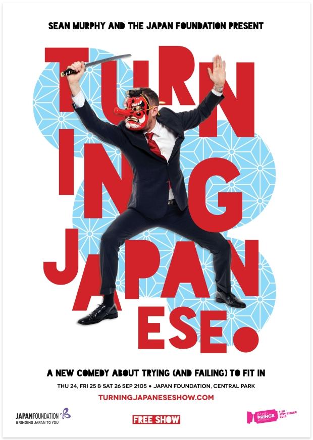 Turning-Japanese_poster