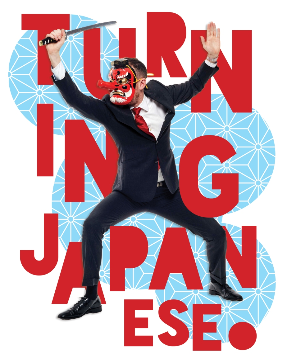 Sean Murphy Comedy: Turning Japanese